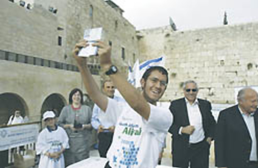 south african oleh kotel 248 88 (photo credit: Courtesy of Brian Hendler)