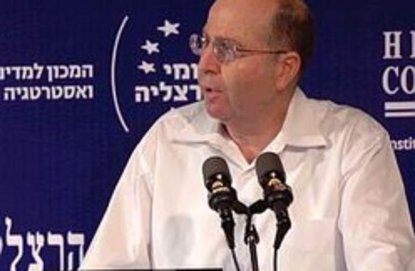 Moshe Yaalon 248.88 (photo credit: Ori Porat)
