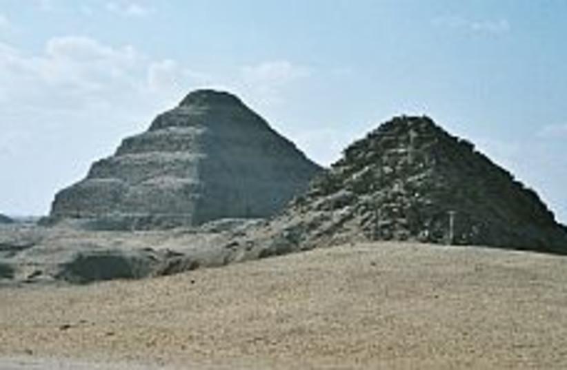 saqqara pyramid 298.88 (photo credit: Courtesy)