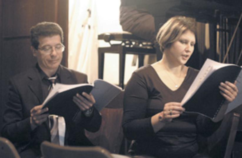 galay opera singers (photo credit: Courtesy photo)