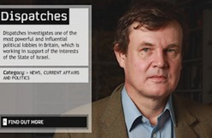 dispatches tv show 248 88 (photo credit: Channel 4 Web site)