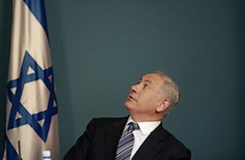 netanyahu whos there 248 88 ap (photo credit: )