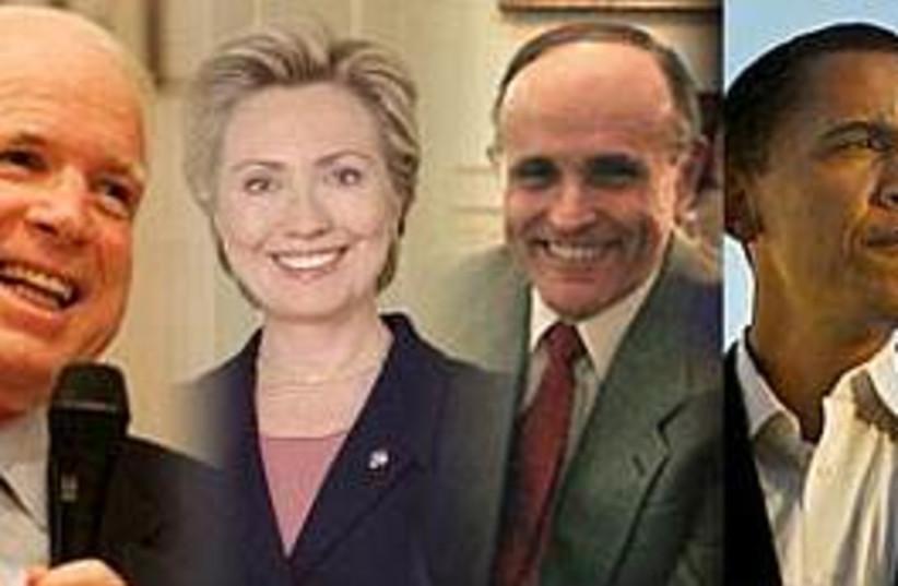 us candidates 298 (photo credit: Office of John McCain, US Senate, City of NY, AP)