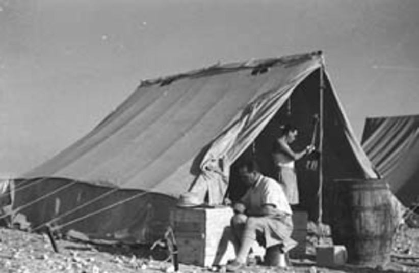 tents mishmar hanegev (photo credit: JNF)