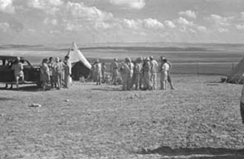 tents settling hatzerim (photo credit: JNF)