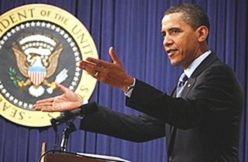Obama the savior 248.88 (photo credit: AP [file])
