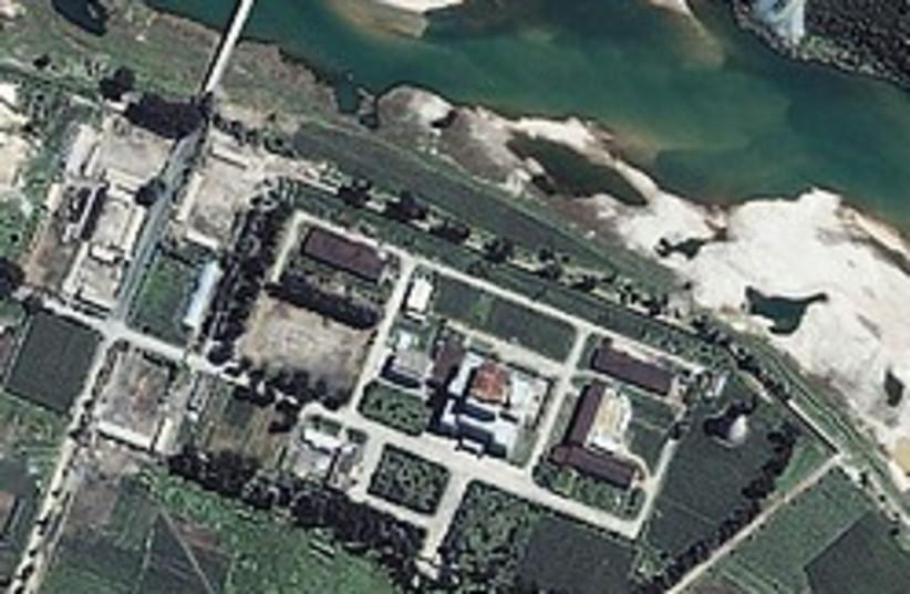 korea nuclear 248.88 (photo credit: AP)
