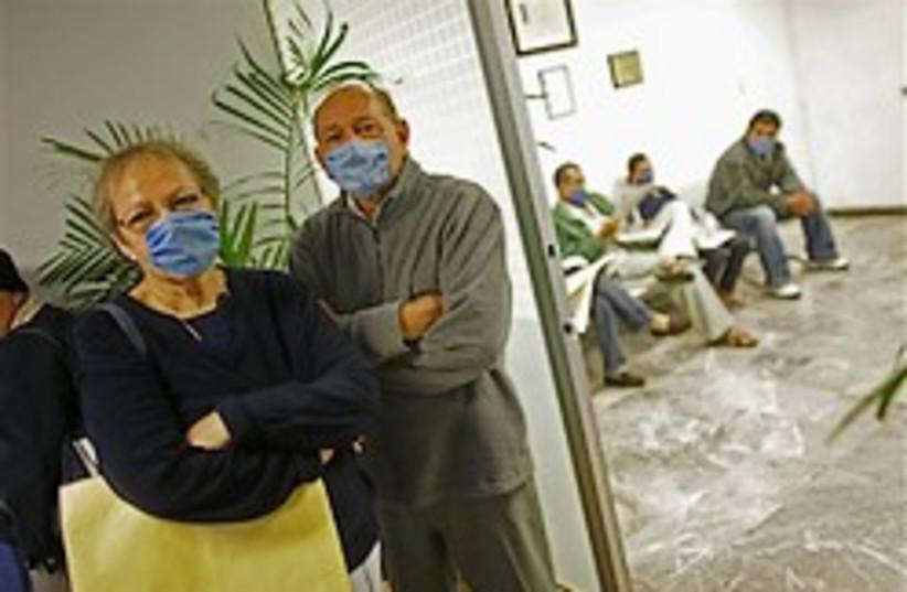 mexico swine flu 248 88 ap (photo credit: )