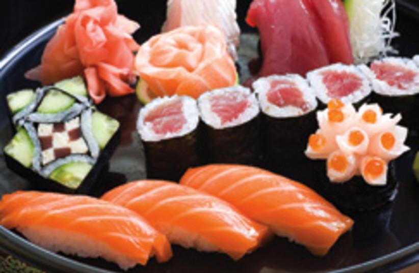 sushi 248.88 (photo credit: )