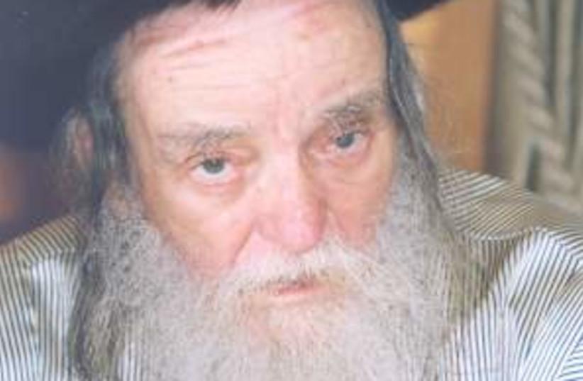Rabbi Sheinberger 298.88 (photo credit: )
