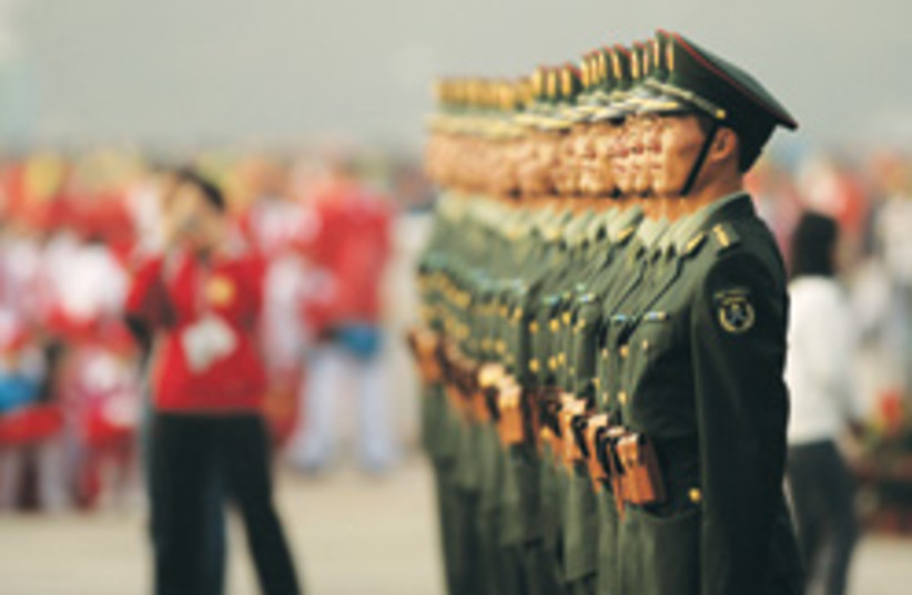 chinese army 248.88 AP (photo credit: )