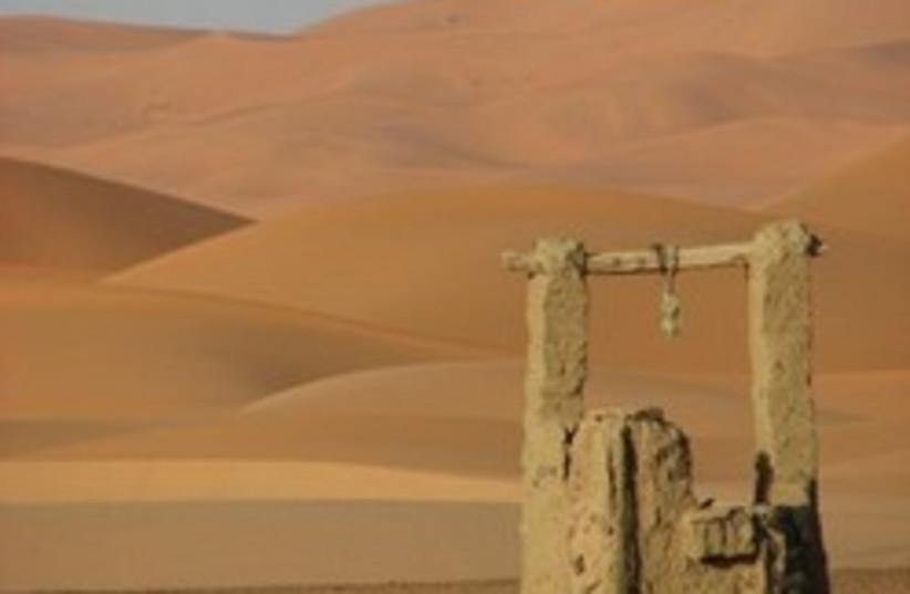 well desert 248 88 (photo credit: Maayan Leshem)