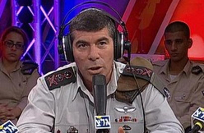 ashkenazi radio 248 88 (photo credit: Army Radio)