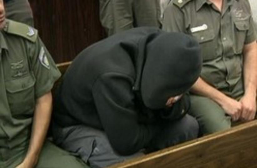 idf officer rapist 248.88 (photo credit: Channel 2)
