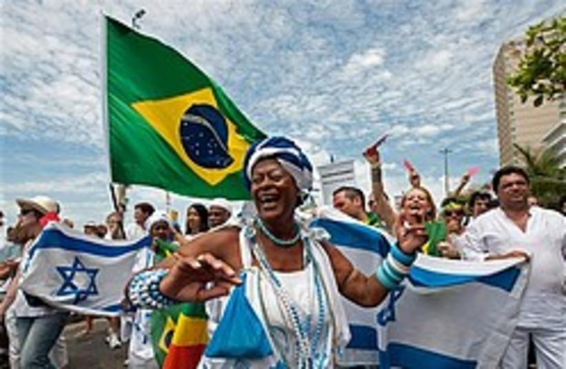 brazil protest 248 88 ap (photo credit: AP)