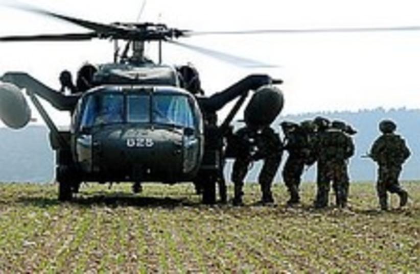 idf paratroopers 224.88 (photo credit: IDF)