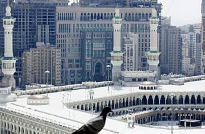 mecca 298.88 (photo credit: Courtesy)