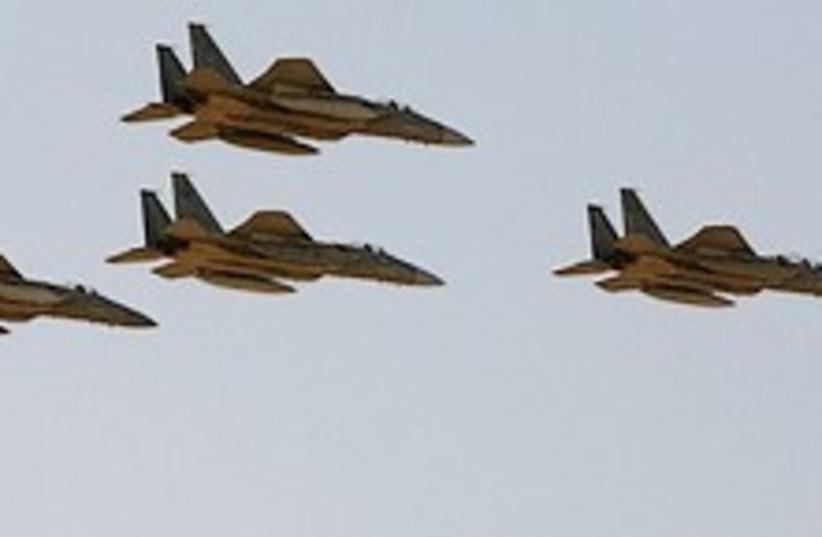 Saudi Yemen 248x88 AP (photo credit: )