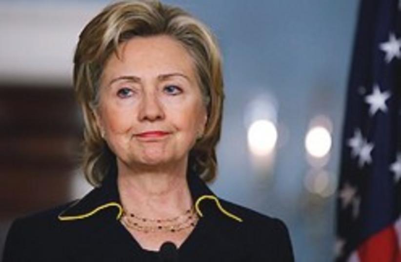 Clinton smug 248.88 (photo credit: )