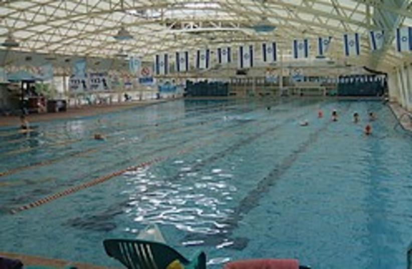 The Jerusalem Pool 248.88 (photo credit: )