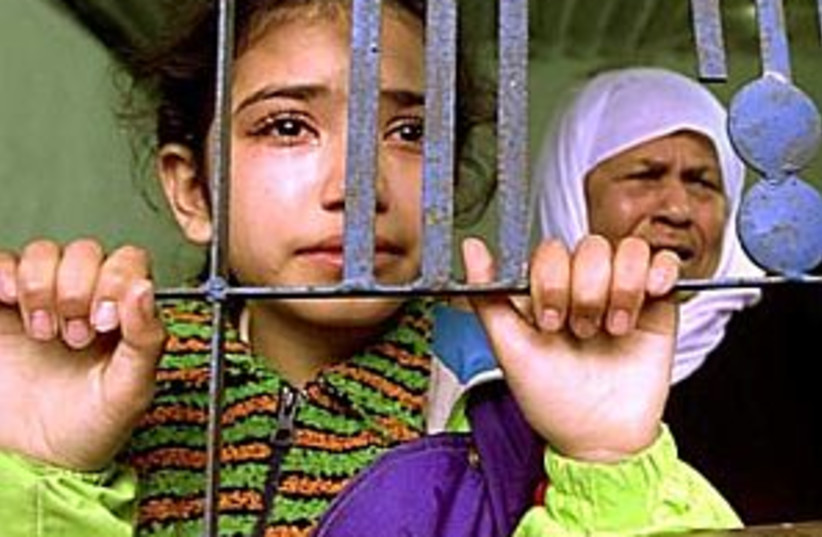 palestinian refugee 2988 (photo credit: Courtesy [file])