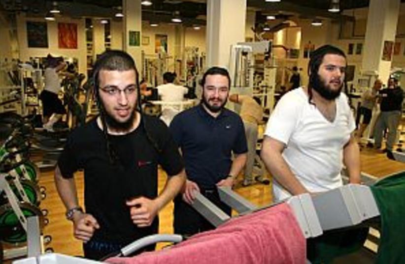 Haredi gym 298.88 (photo credit: Ariel Jerozolimski)