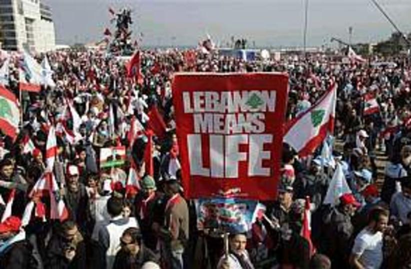 lebanon hariri 298.88 (photo credit: AP)