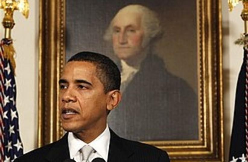 US President Barack Obama. (photo credit: AP)