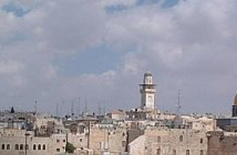 jerusalem skyline 298.88 (photo credit: Courtesy)