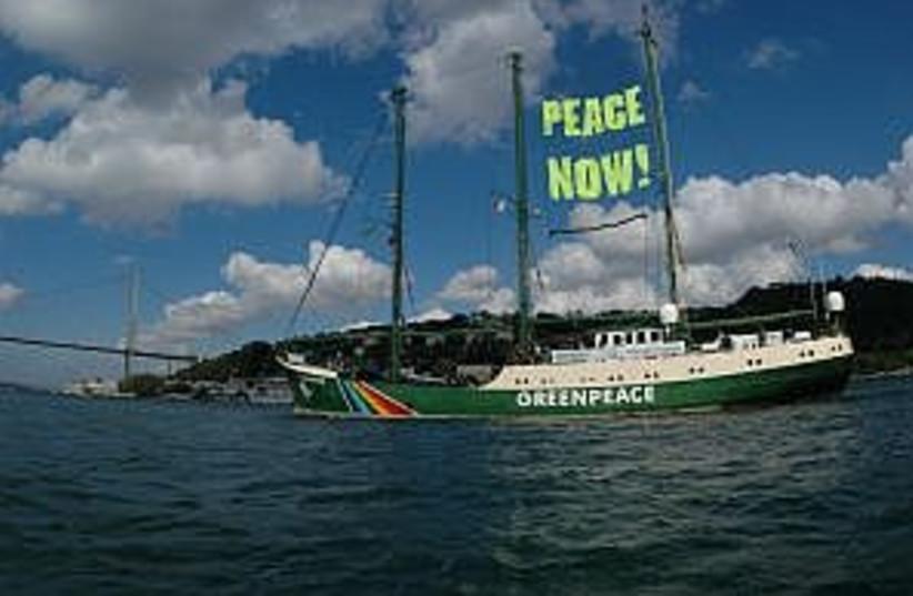 greenpeace 298.88 (photo credit: Greenpeace/Roger Grace)