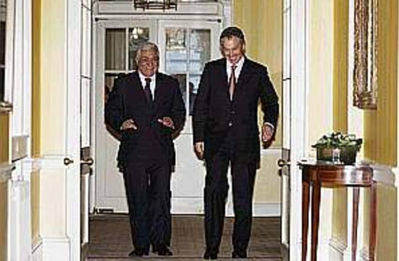 blair abbas buddies  (photo credit: AP)