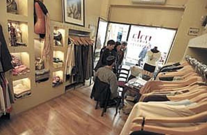 mahane yehuda shop 298.8 (photo credit: Sarah Levin)