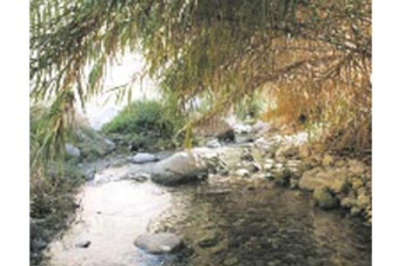 Ein Fawwar (photo credit: SHMUEL BAR-AM)