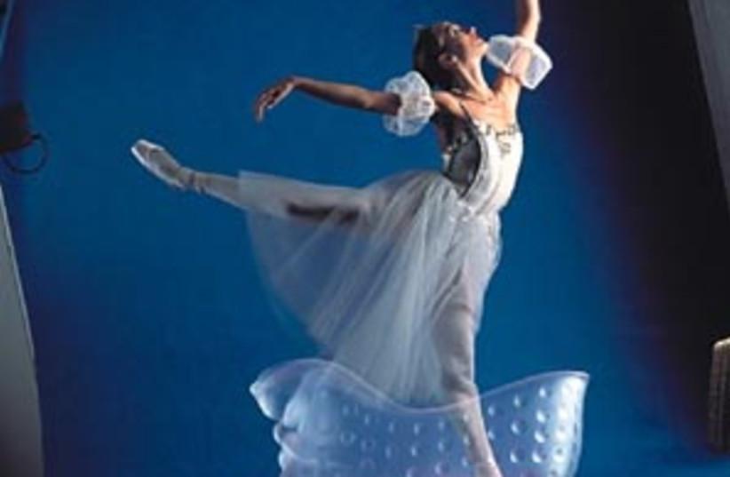cinderella ballet 88 298 (photo credit: )