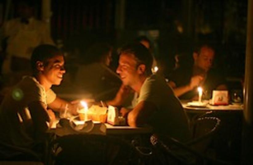 rio brazil blackout 248.88 AP (photo credit: )