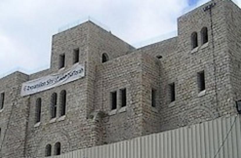 Aish HaTorah building (photo credit: )