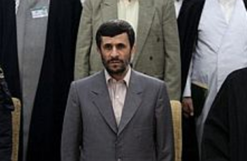 Iran 224 (photo credit: AP)