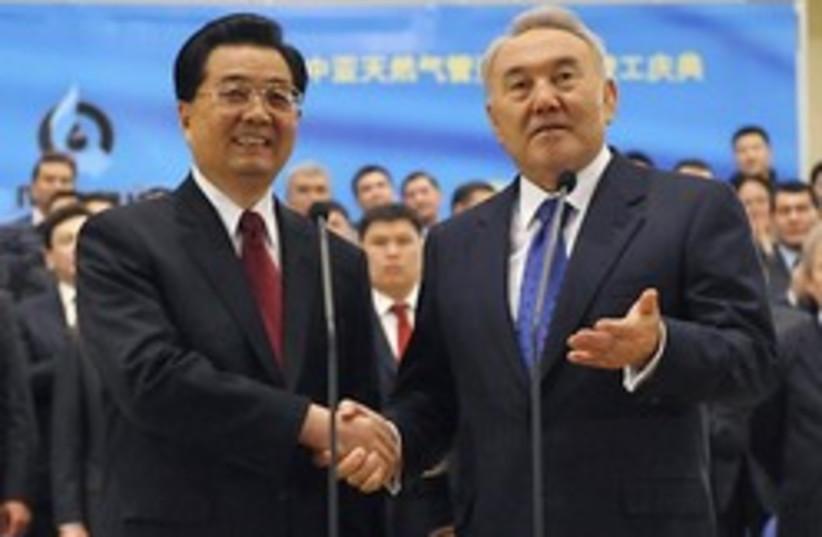 china.khazak gasline ceremony 248.88 (photo credit: )
