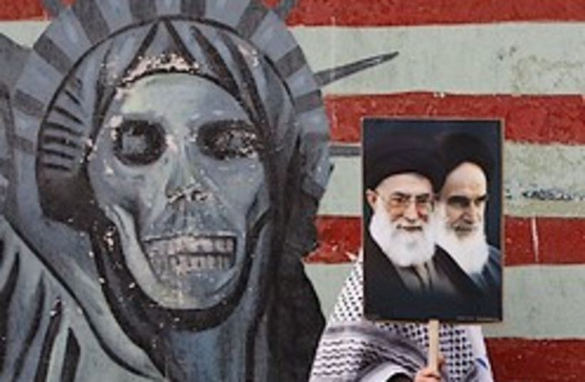 iran pro gov protest 248 88 ap (photo credit: AP [file])