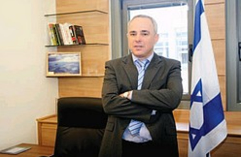 Yuval Stenitz 248.88 aj (photo credit: Ariel Jerozolimksi [file])