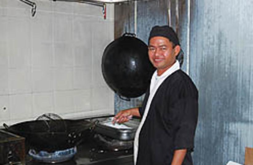 korusin chef 248 (photo credit: )
