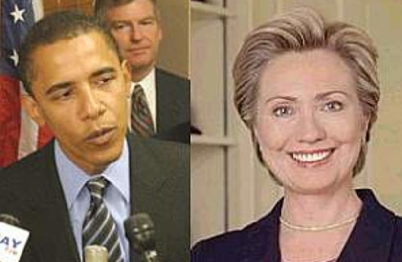 clinton obama 298.88 (photo credit: AP)