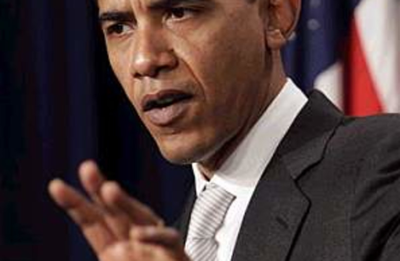 barack obama 298.88 (photo credit: AP)