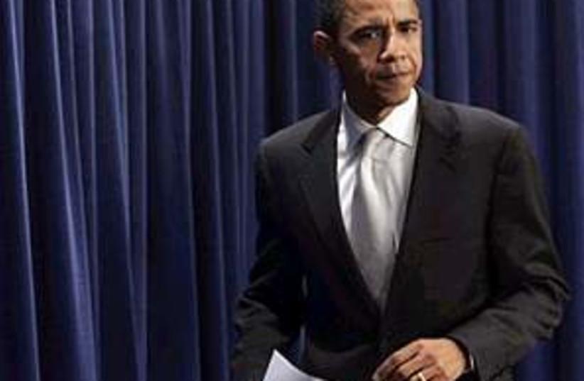 obama curtain 298.88 (photo credit: AP)