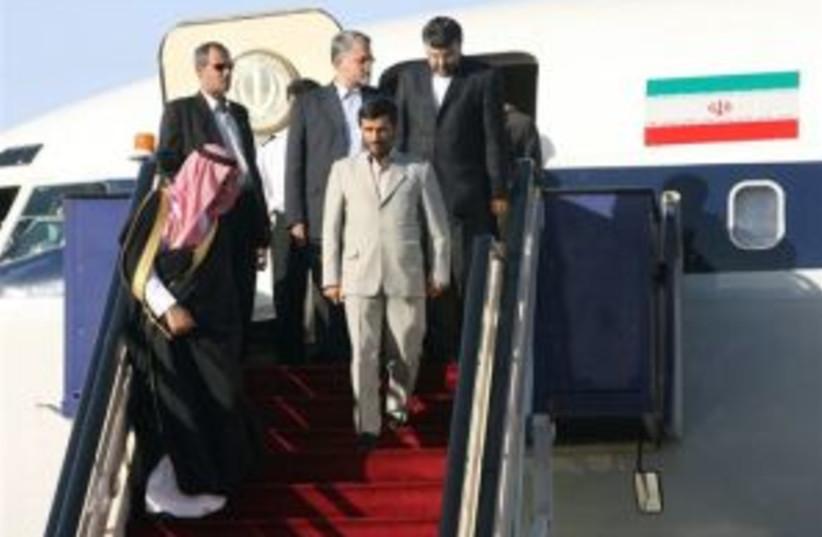 Ahmadinejad Saudi Arabia (photo credit: AP)