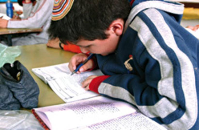 religious kids school 248.88 (photo credit: Ariel Jerozolimksi)