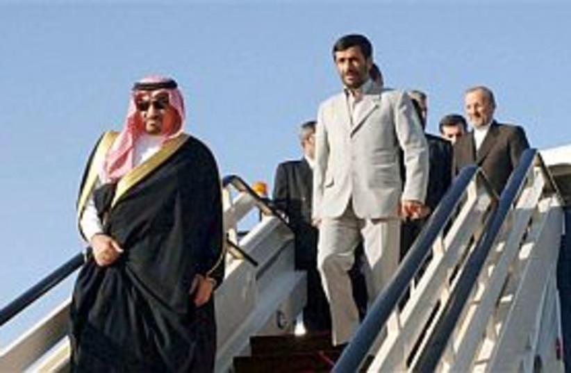 ahmadi plane riyadh  (photo credit: AP)
