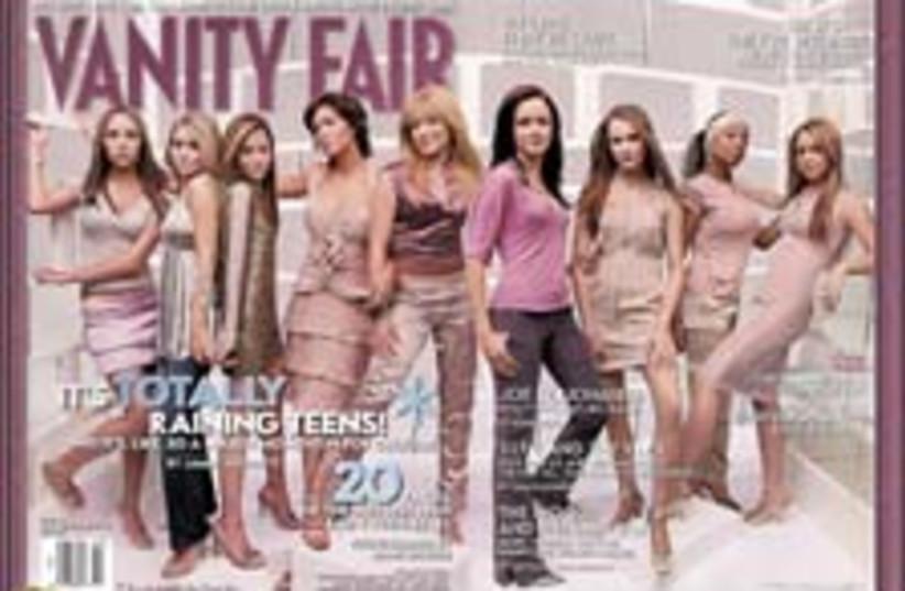 vanity fair 88 (photo credit: )