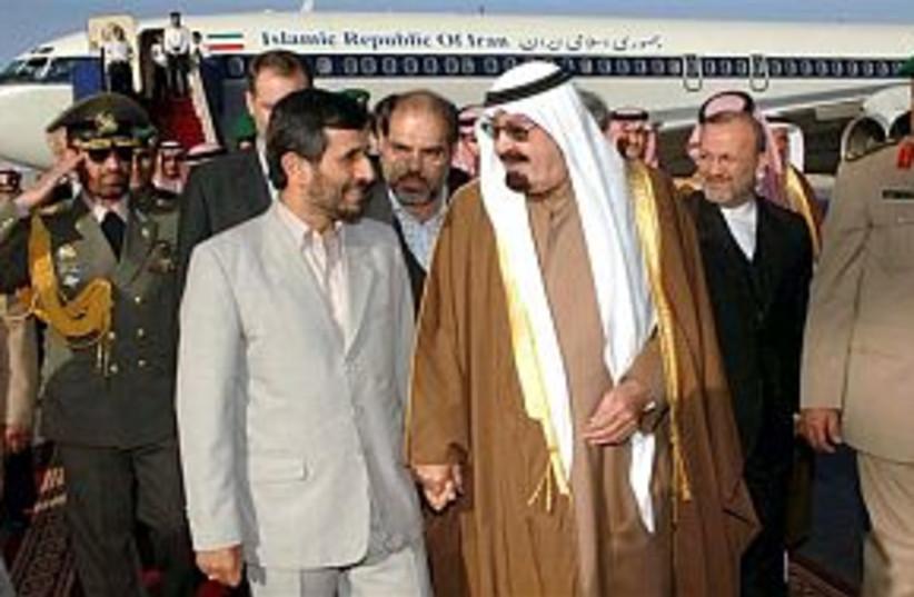 iran saudi 298.88 AP (photo credit: AP)