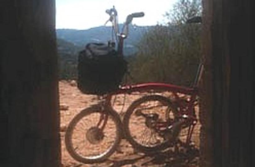folding bike 248.88 (photo credit: )